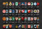 World football derby