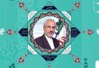 Dr-mohamad-mahdi--thumbnail