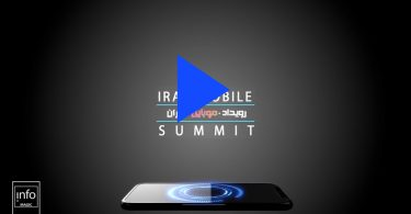 iran-summit-mobile