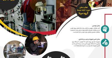 MRC-Project---Tehran-L6-2