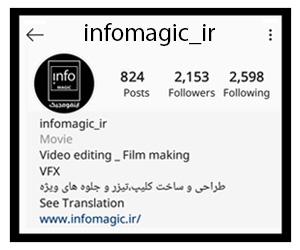 Infomagic-1.jpg
