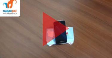 mobile-holder-thumbnail
