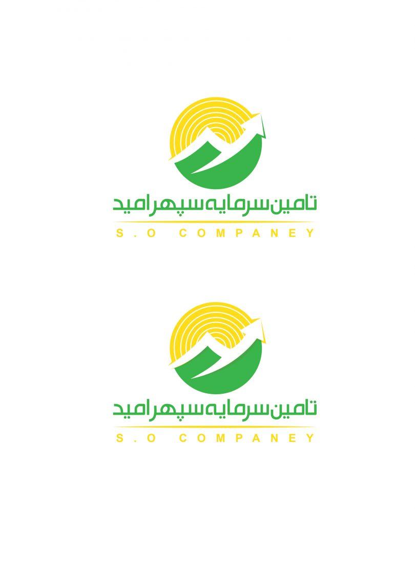 Logo-sepehr-e-omid-02