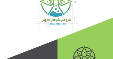 Logo_b_2