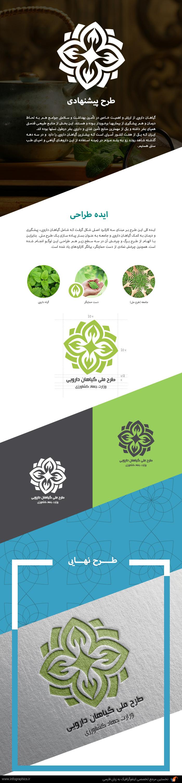 Logo_b_3